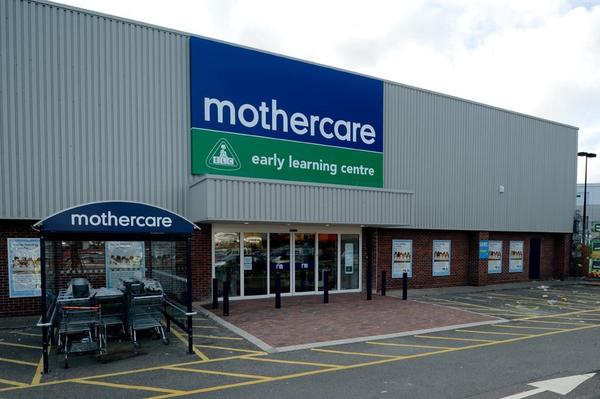 Mothercare Eastbourne outside
