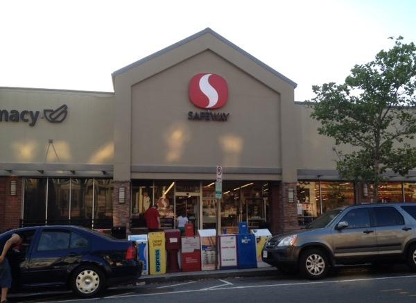 Safeway Columbia Rd NW Store Photo
