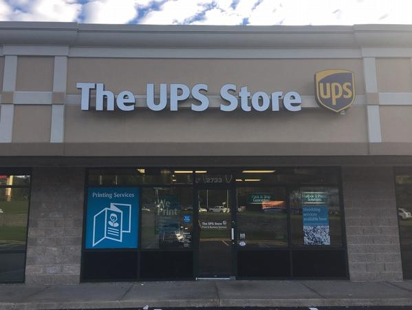 exterior storefront of The UPS Store 1509 in Springfield, MO