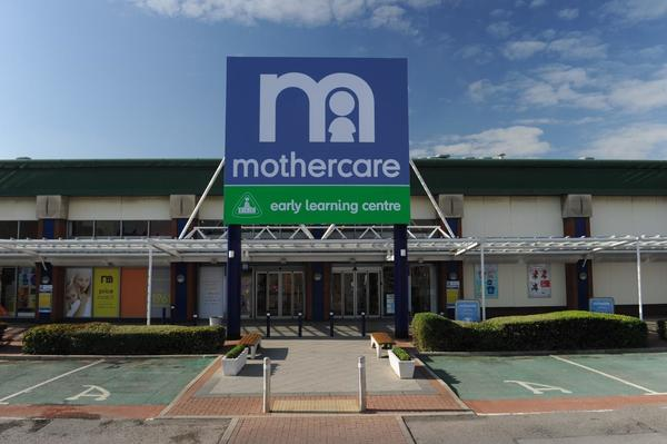 Mothercare Leeds outside