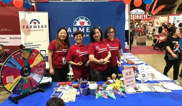 Asian American Expo 1/19/2019