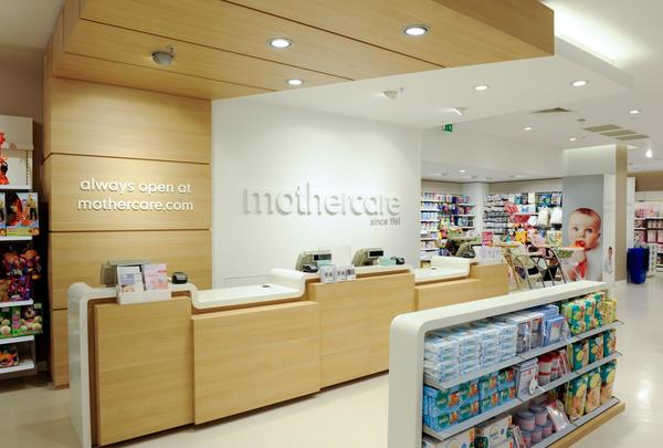 Mothercare Brent Cross Inside Store