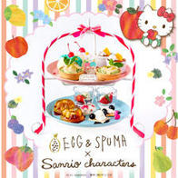 EGG & SPUMAで「Sanrio Characters CAFE」を開催☆