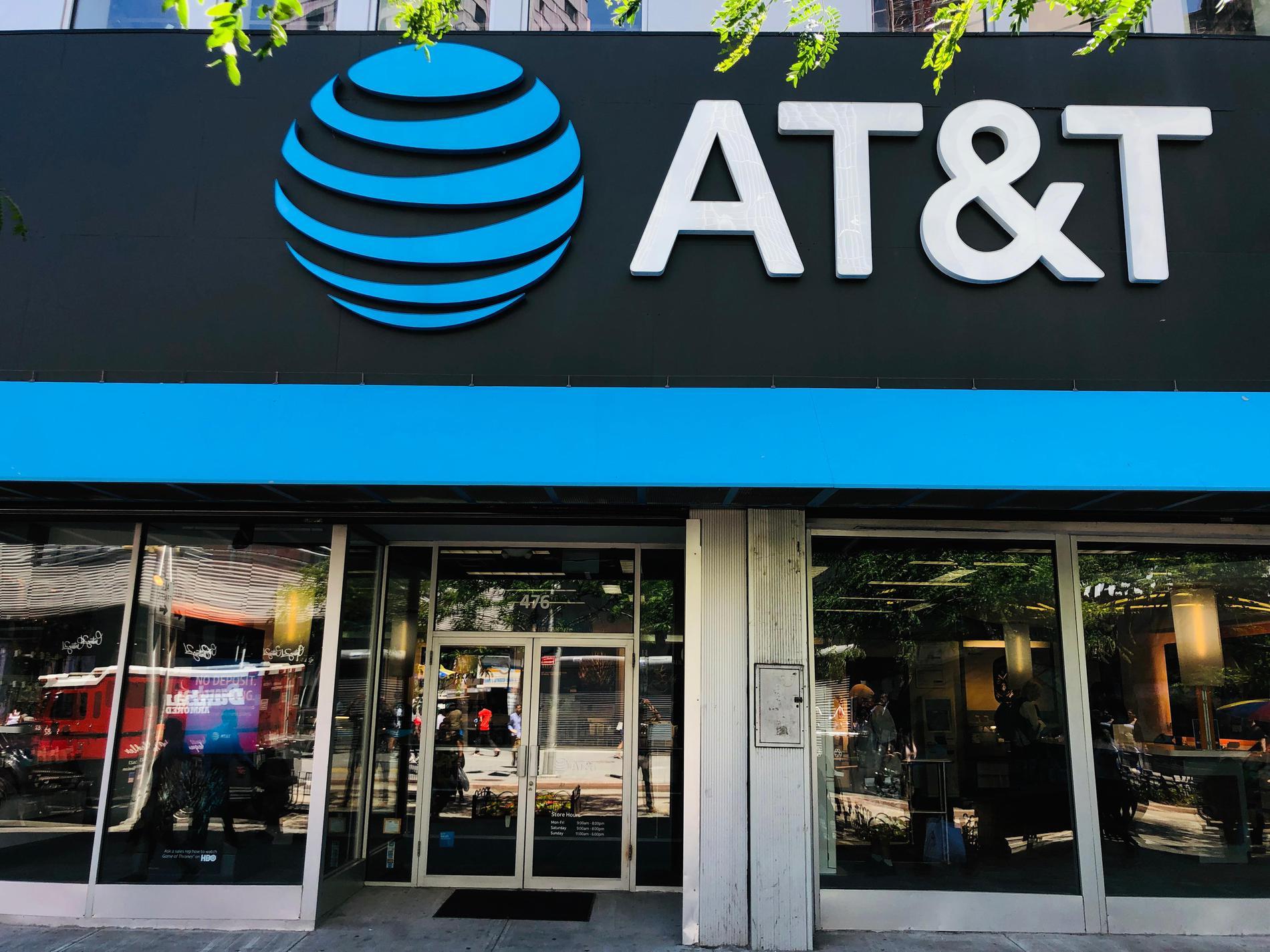 AT&T Store - Fulton & Bond Street - Brooklyn, NY