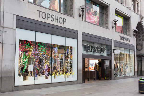 Topshop Oxford Circus Womens Fashion Trends In London
