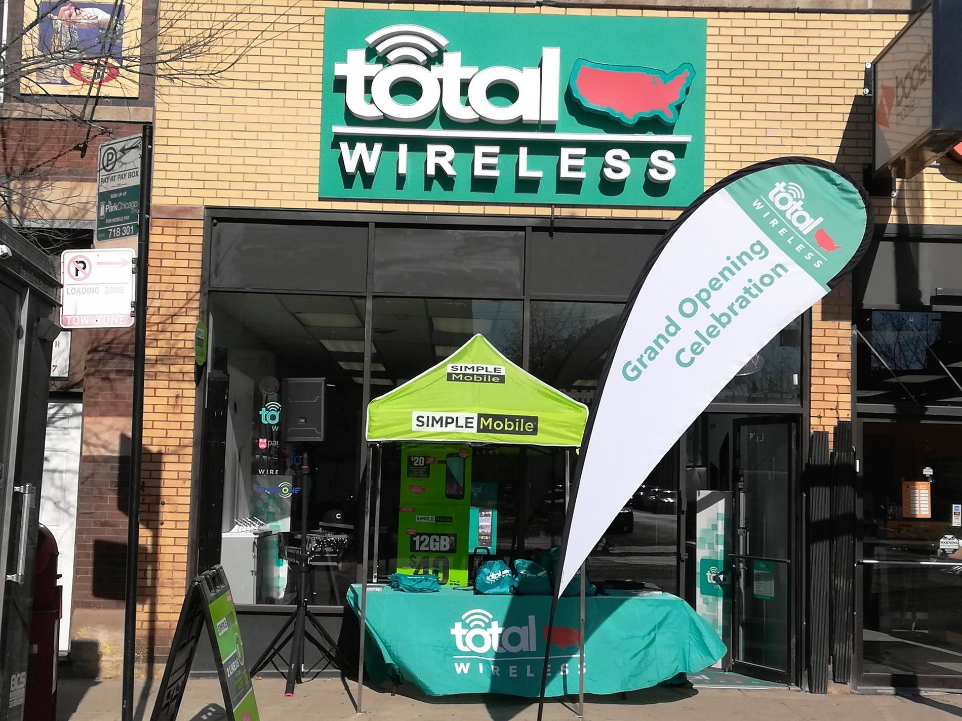 Total Wireless Store front image in Chicago,  IL
