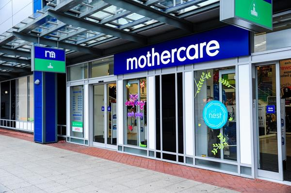 Mothercare Manchester outside