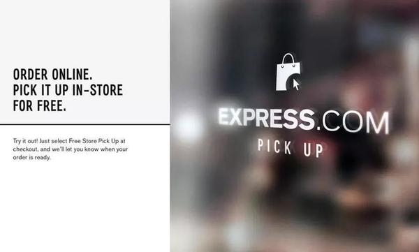 express-buy-online-pick-up-in-store