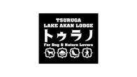 Tsuruga Lake Akan Lodge Turano