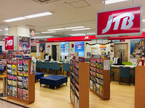 MEGAドン・キホーテ 長野店>