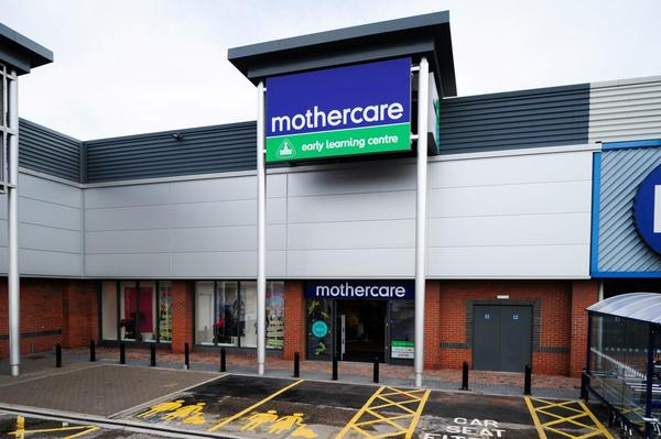 Mothercare Bromborough outside