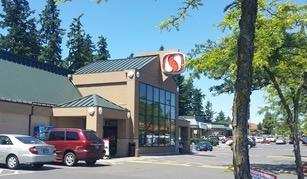 Safeway SW Highland Dr Store Photo