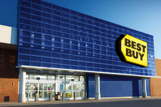 Best Buy Tinley Park Building