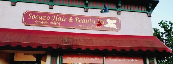 Socazo Hair & Beauty in Flushing