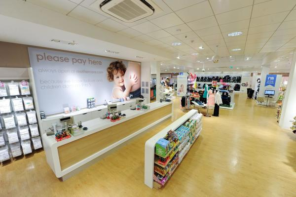 Mothercare Bluewater Inside Store