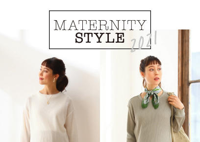【1/1-1/31】MATERNITY STYLE 2021