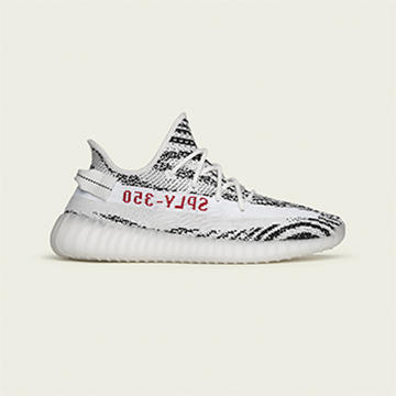 "Image of Adidas Originals Yeezy Boost 350 ""Zebra"""