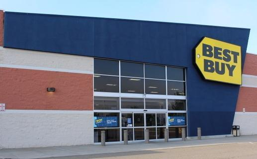 Best Buy Big Flats Building