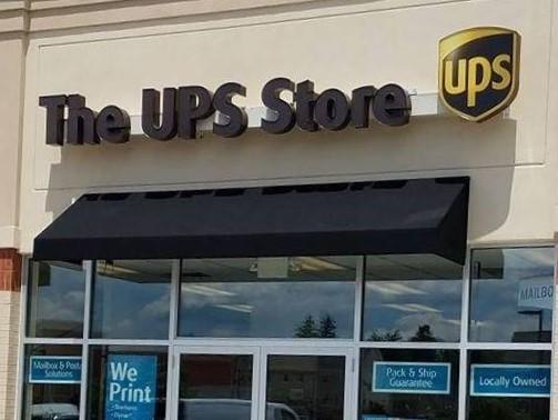 Facade of The UPS Store Lewisburg
