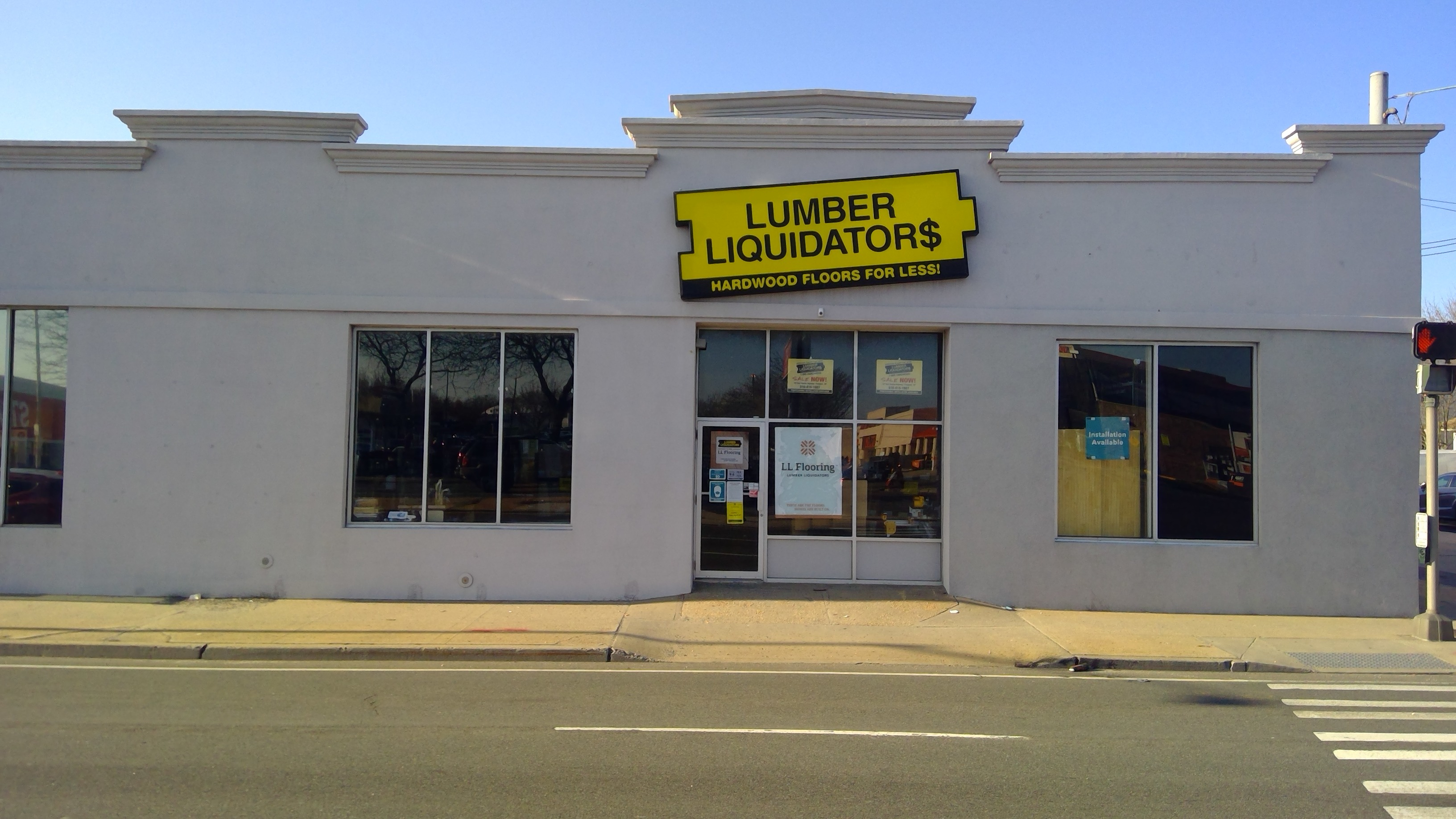 LL Flooring #1294 Freeport | 137 East Sunrise Highway | Storefront