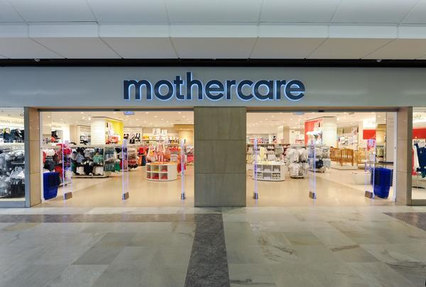 Mothercare Brent Cross Outside Store
